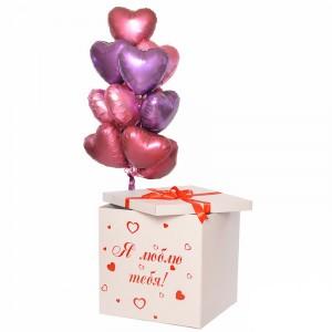 Коробка сюрприз, Я люблю тебя